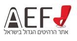 בלוג AEF – כל מה שקורה בעולם עיצוב הבית